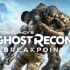 Logo du groupe Ghost Recon : Breakpoint